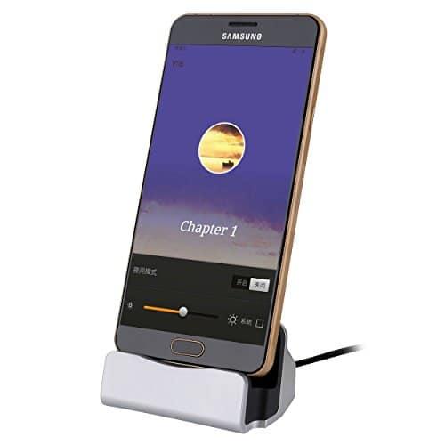 Liamoo micro-USB Ladestation für Samsung, HTC, Sony, LG